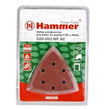 Набор шлифлистов Hammer Flex 220-002 MF-AC 002 Р 80  по 5 шт. по дереву, 80 мм