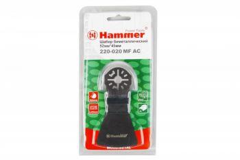 Полотно для МФИ Hammer Flex 220-020 MF-AC 020  шабер, BiM, 52x39мм, раствор/клей/дерево